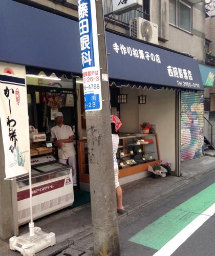 モヤサマの二子玉川特集のときにも登場した有名店(?)です!