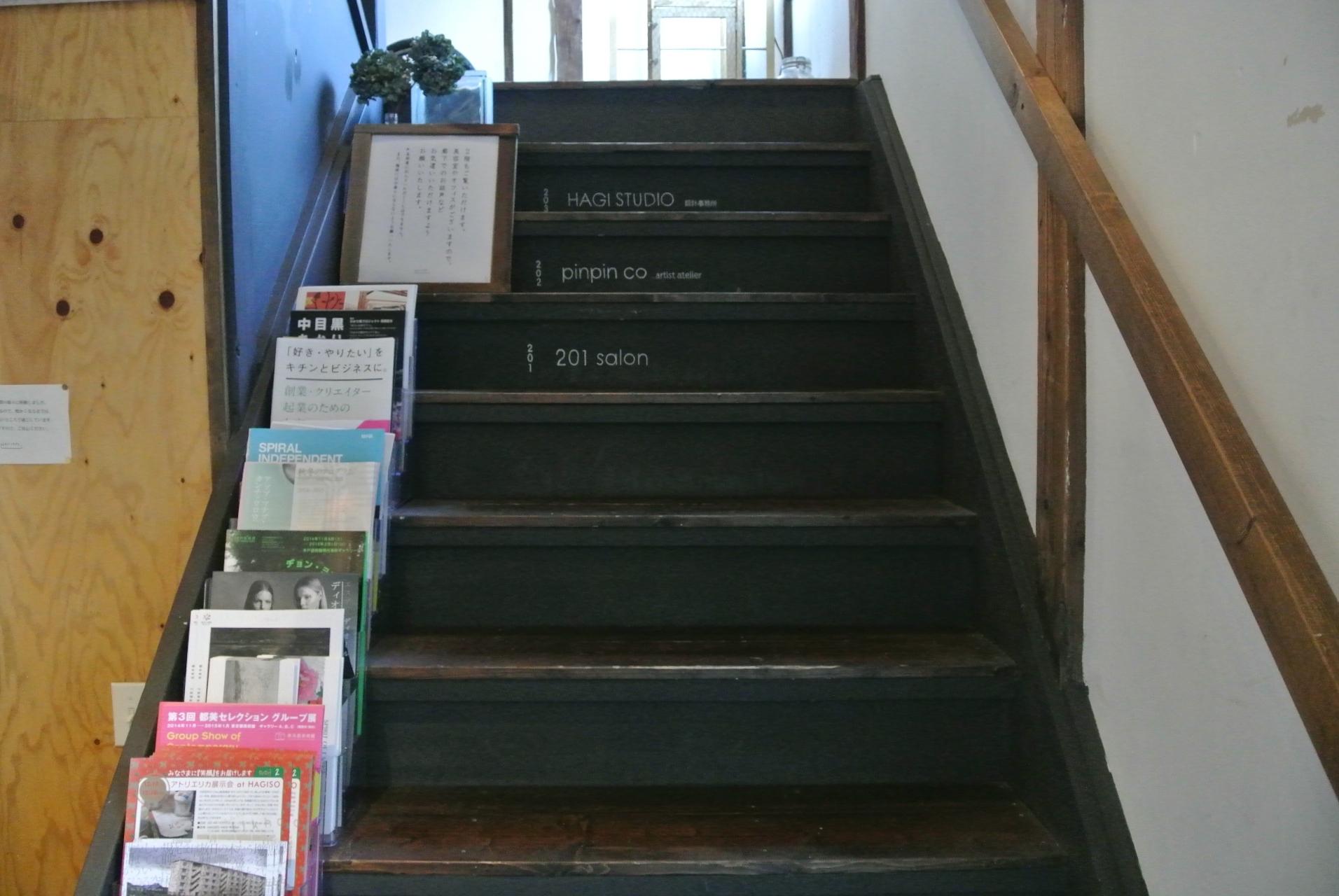 階段の雰囲気もGood!!