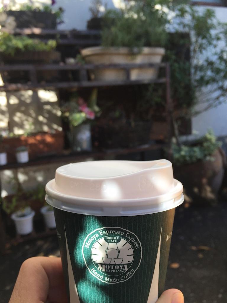 私も朝一のコーヒーを一杯。