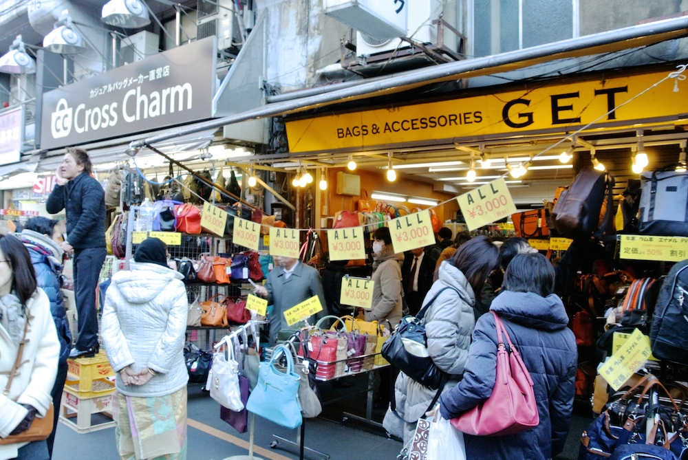 常に閉店セール3000円のお店です。