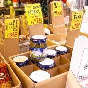 安くてお得な町 石川台