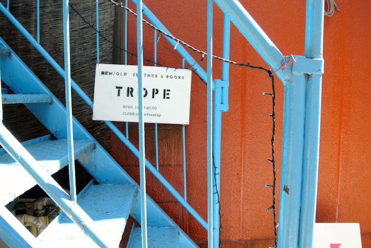 TROPE _3
