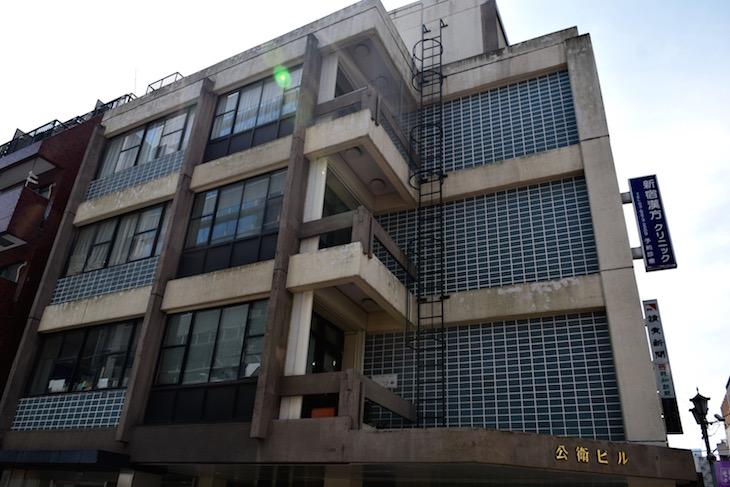このビルが格好良かったんですよ。「公衛ビル」入りたい。