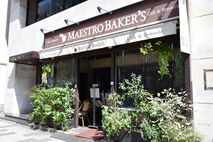 maestro baker's_1
