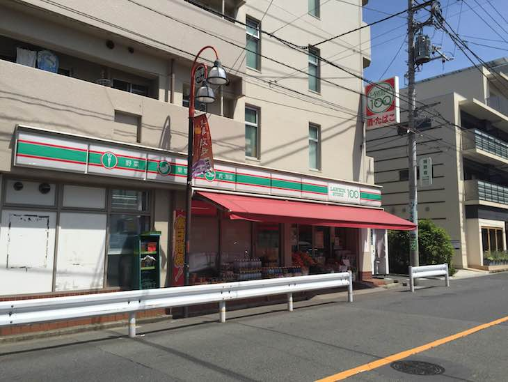 百円ローソン