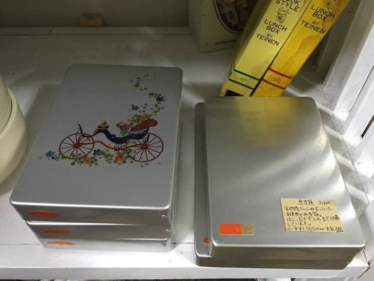 こういう弁当箱良いなぁ。