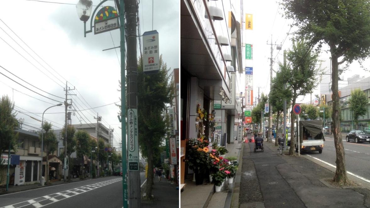 駅前から続く商店街を抜けて行きましょう。