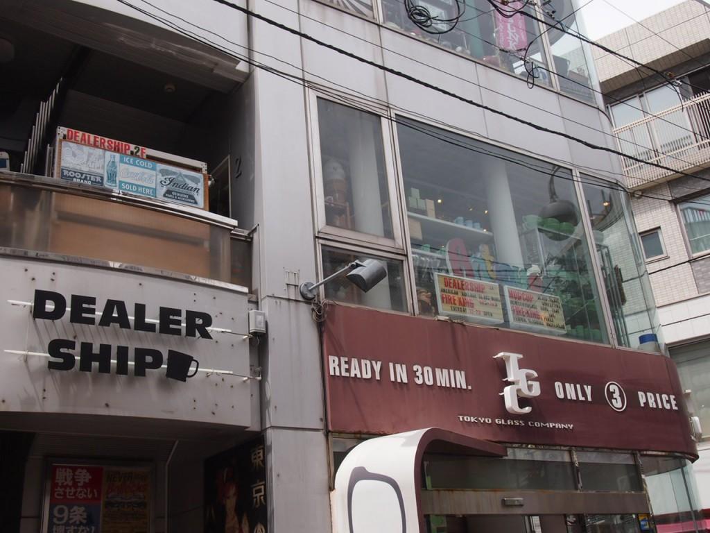 2階がDEALER SHIP。