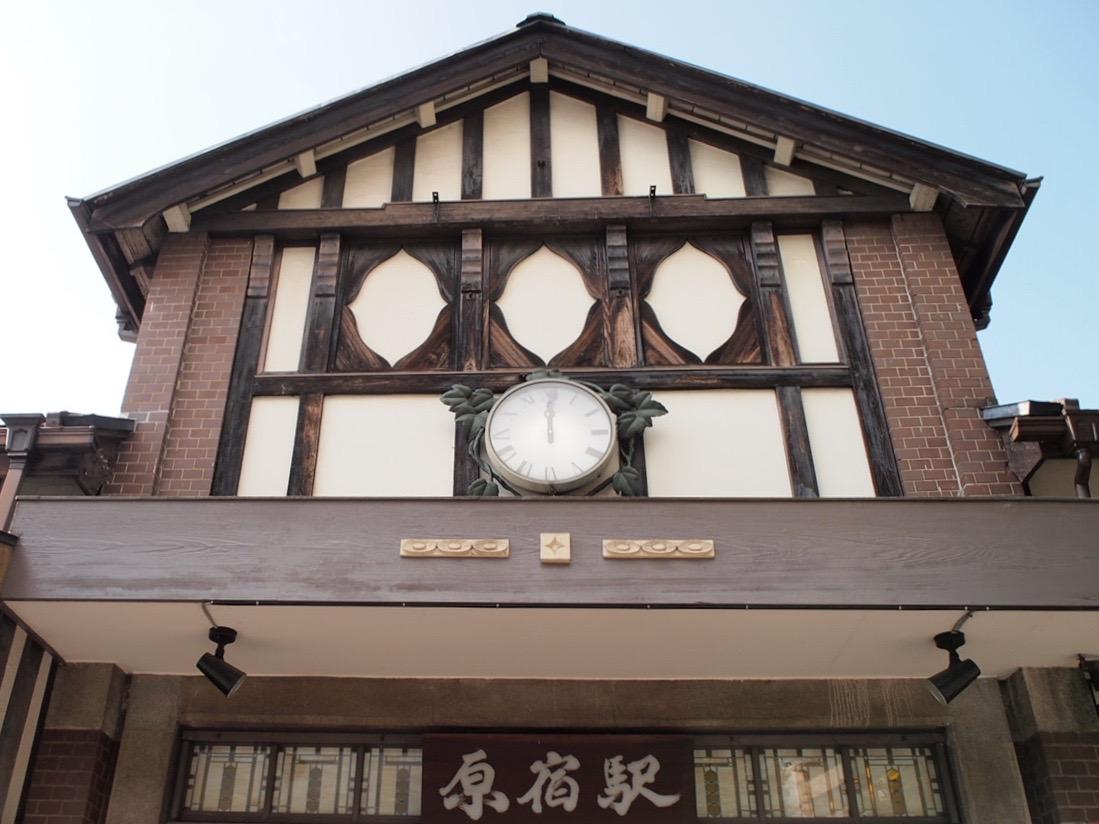 いつみてもレトロで素敵な原宿駅の駅舎