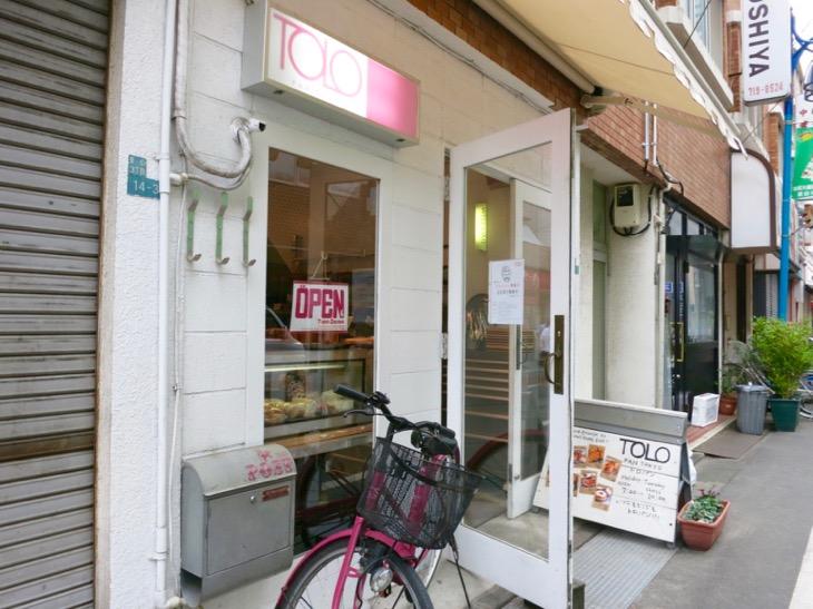 ピンクがこのお店のカラーのよう。自転車は店長のかな?