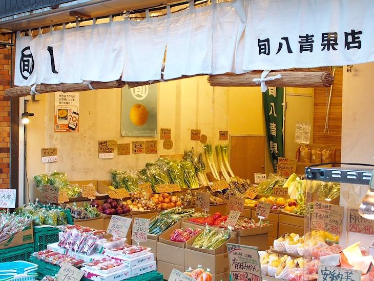 旬の野菜や果物がお手ごろ価格