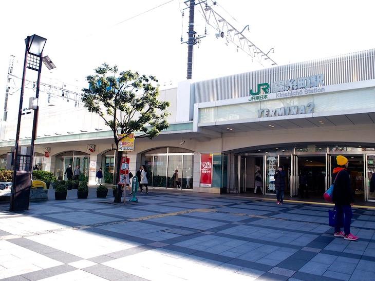 北口駅前広場