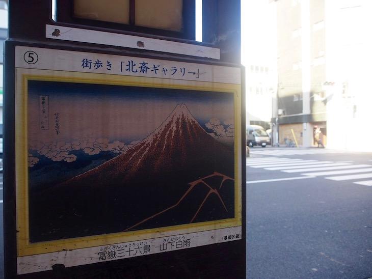 有名な、富嶽三十六景 価値は分からない