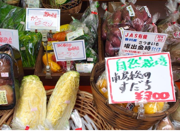 「経堂自然食品センター」に並ぶ野菜たち