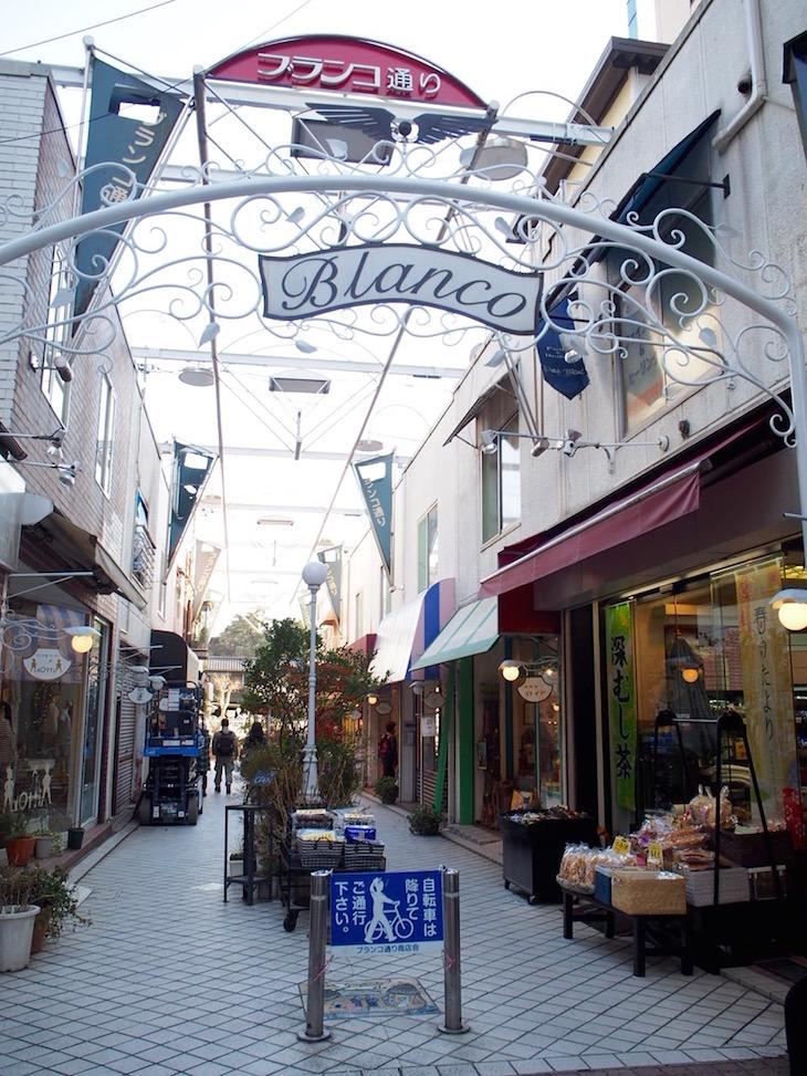 ほっこり小道「ブランコ通り」