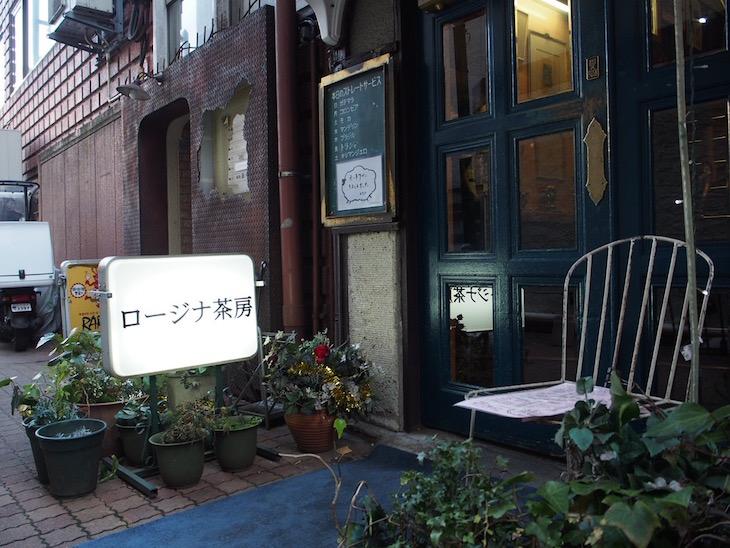 創業62年の老舗喫茶