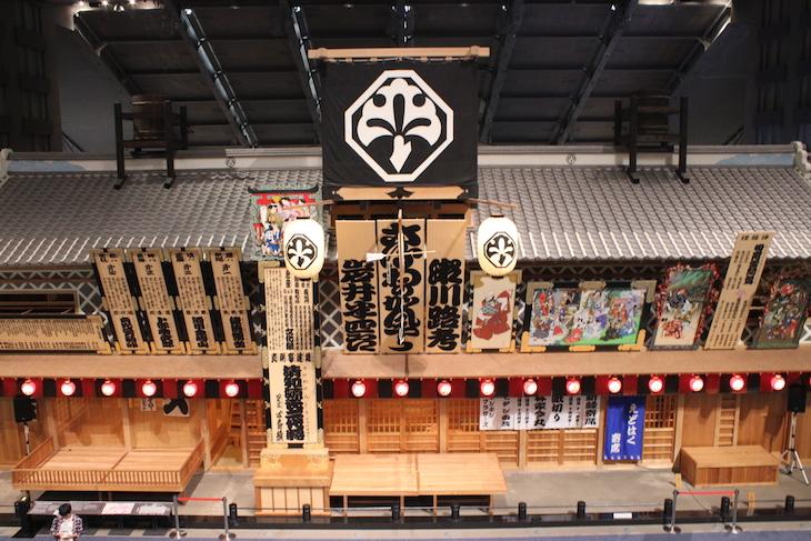 中村屋の歌舞伎劇場。お見事です。
