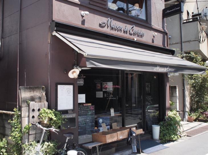 MaisondeCerisier(メゾン・ド・スリジェ)。お惣菜のテイクアウトもできる星付きレストラン。いつか行ってみたい。