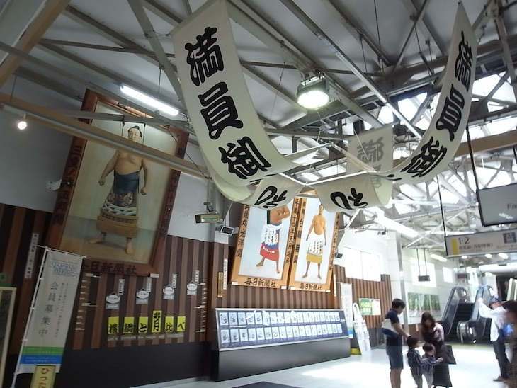 駅構内は相撲一色!手形の色紙も飾られています