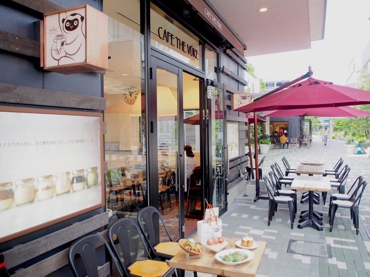 CAFÉ THE VUKE:プリン専門店