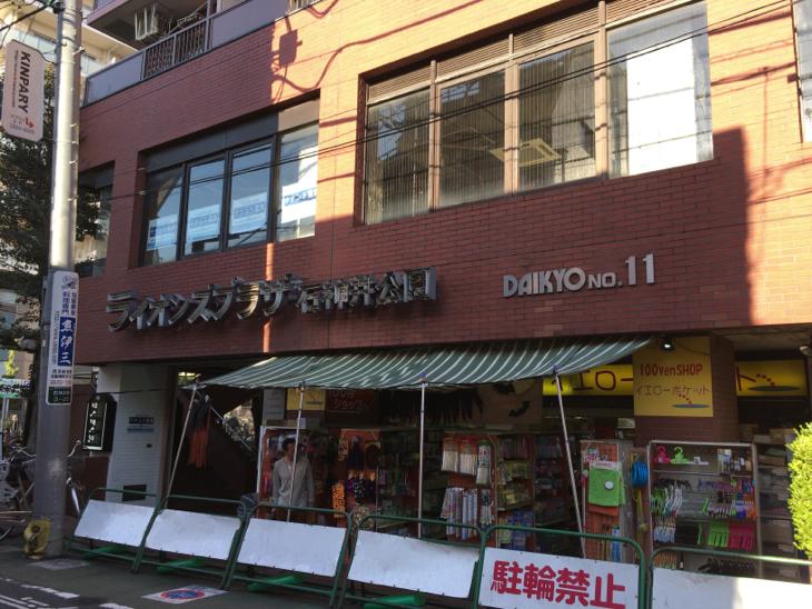 100円ショップとか飲食店の入ったビル。このローカル感。。