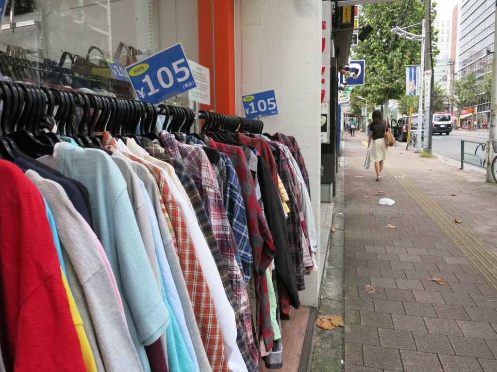105円から服が買えます。