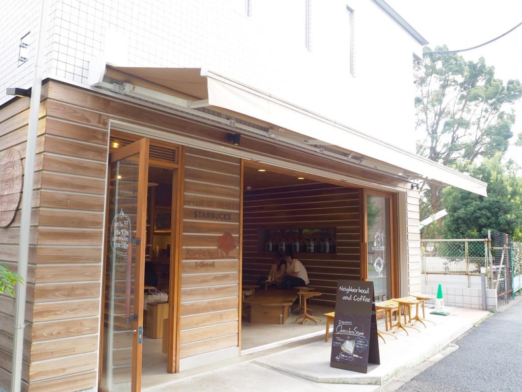 駒沢公園通りにはこんなスタバも!ワンチャンとカフェできます