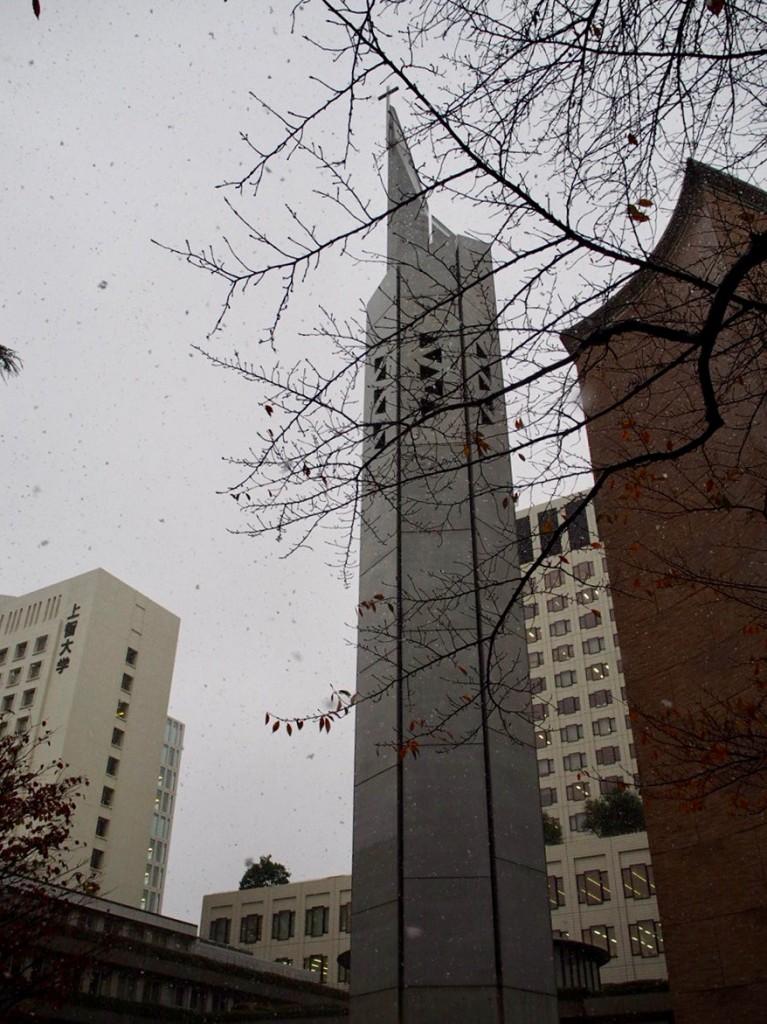 シンボリックな塔