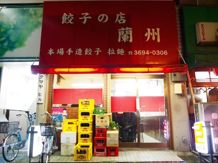 外観は普通の中華料理店です。