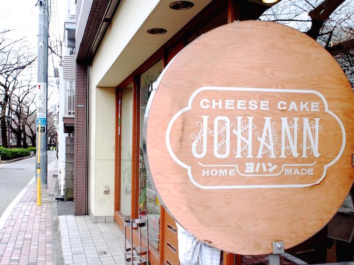 チーズケーキだけを売り続ける、真面目な店。