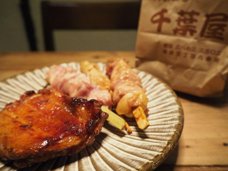 今日のお土産。鶏のお惣菜と大学芋!