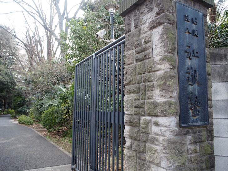 めちゃめちゃ雰囲気のある門!