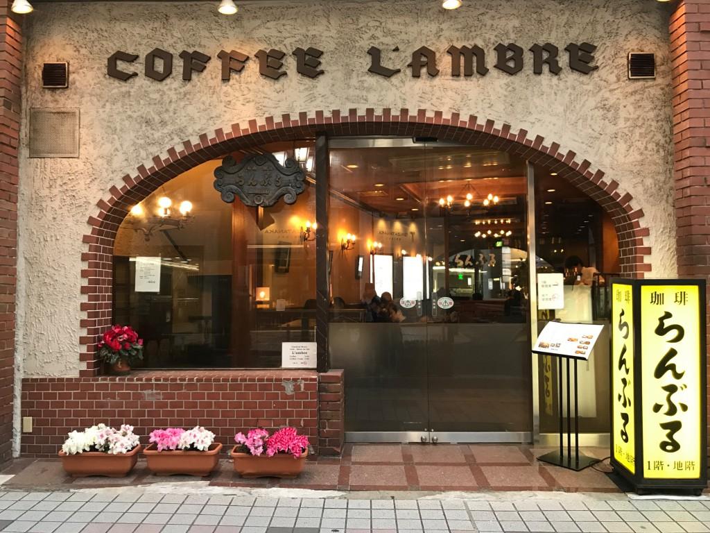 まさに喫茶店!元は名曲喫茶です。