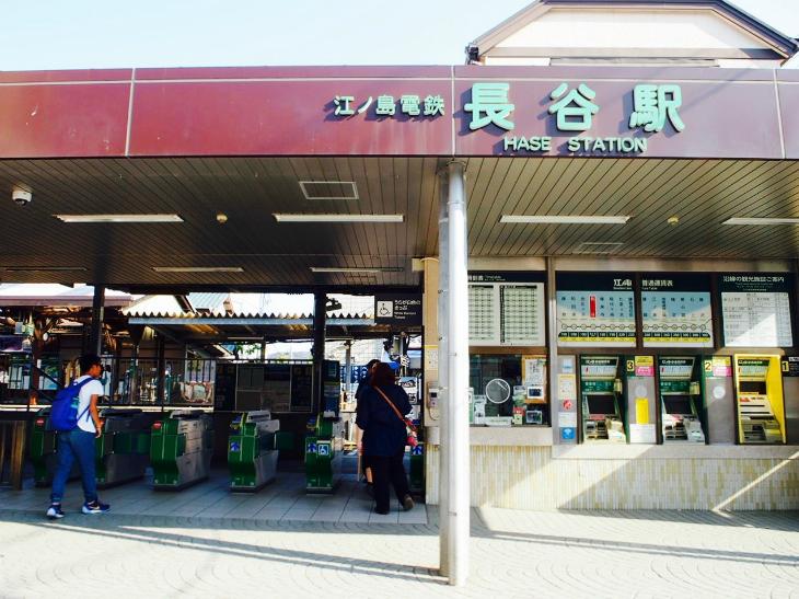 江ノ電の駅はみんなレトロでステキ