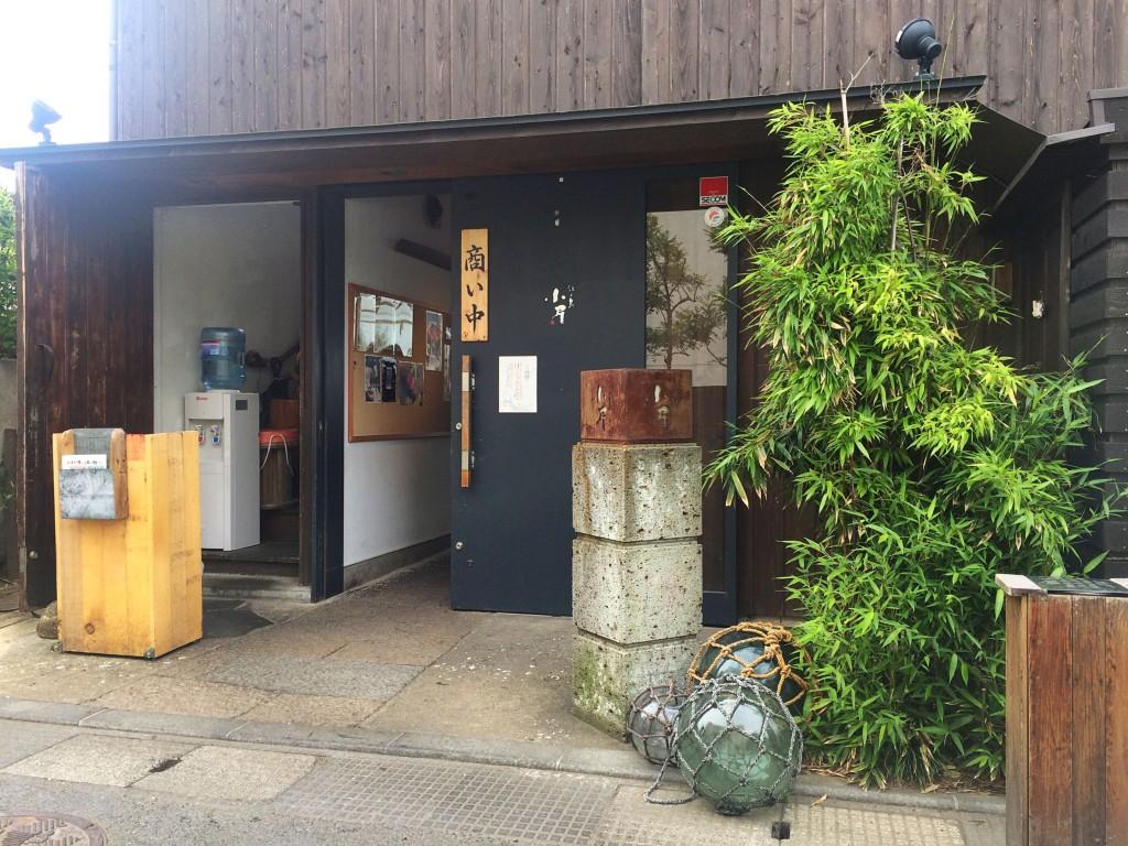 漁港からほど近くの、江ノ島小屋。