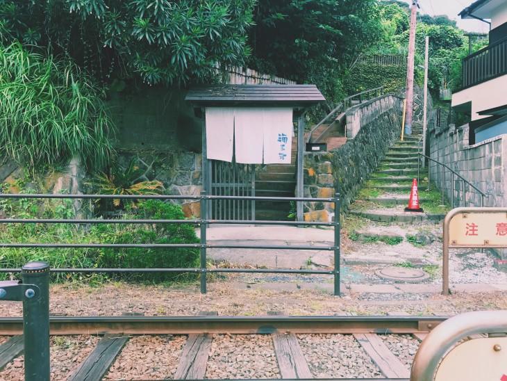 江ノ電の線路を横切るどきどき感。