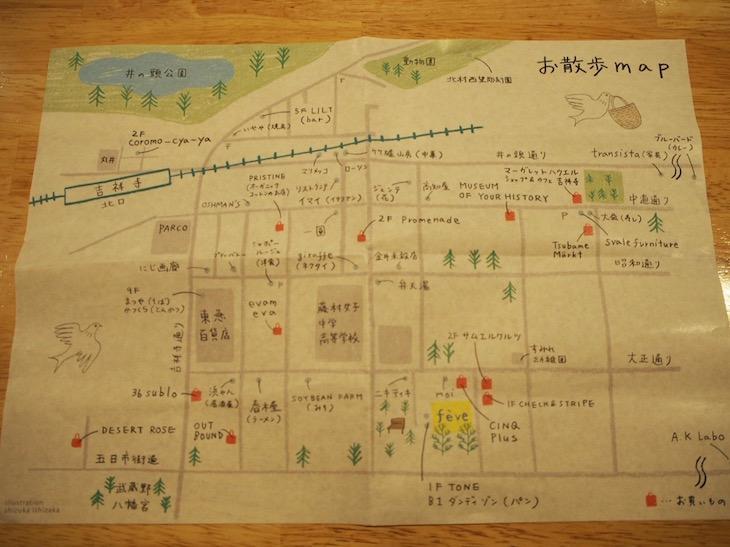 お店のいたるところに街の地図が置いてありました