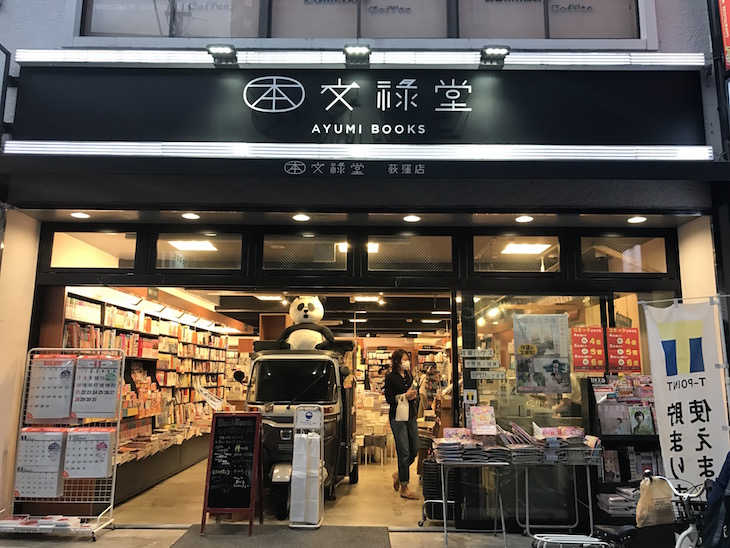 駅前の本屋さんがこんな素敵だったら嬉しい。