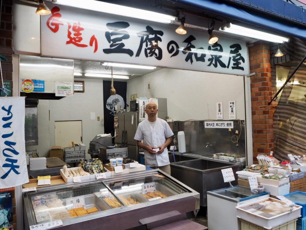 お豆腐屋さんも元気です。