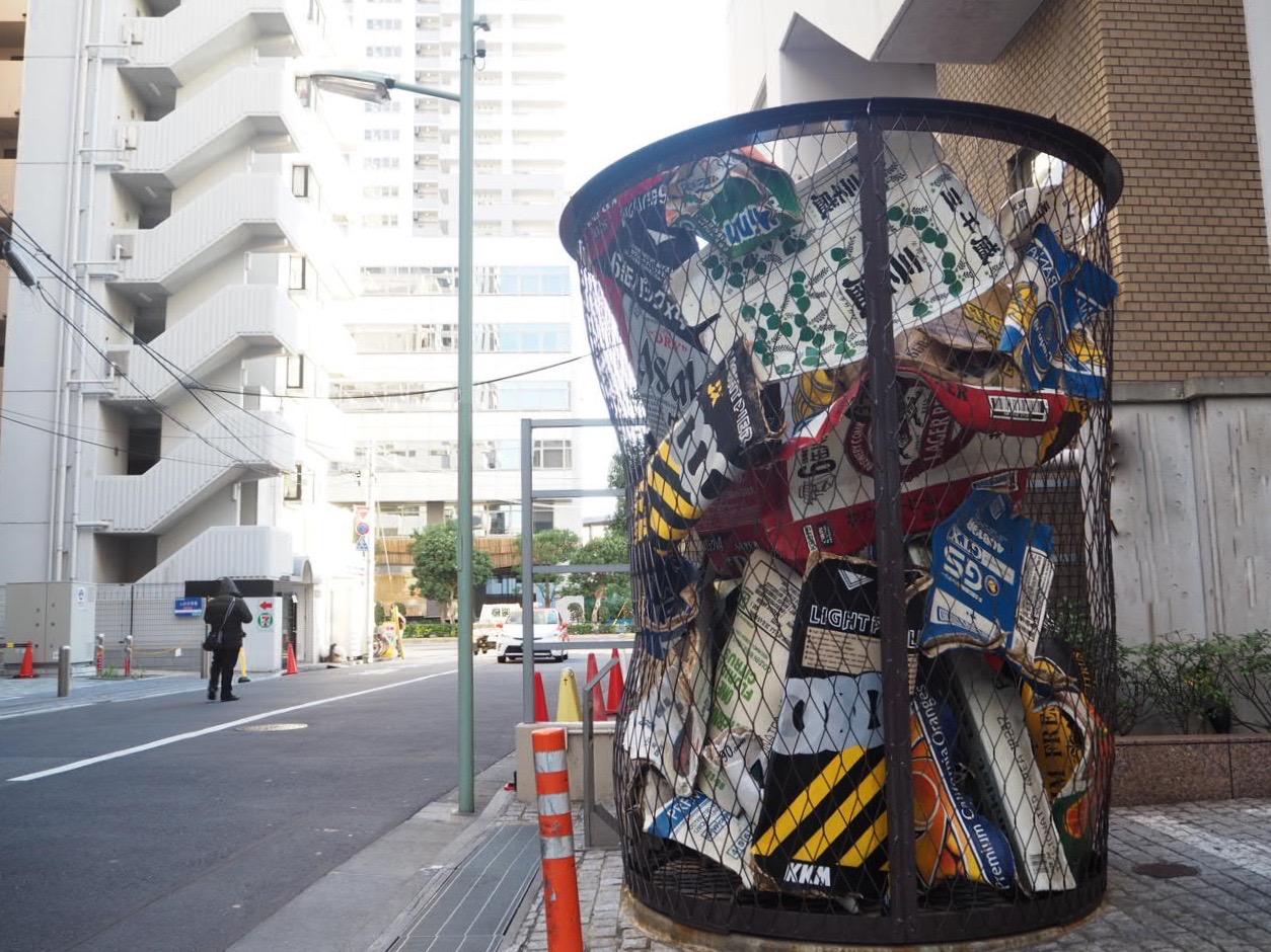 巨大なゴミ箱が出現!