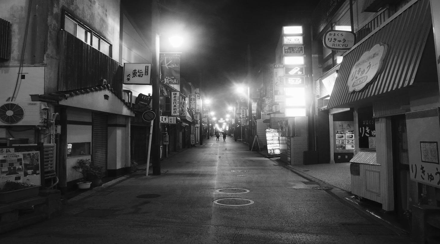 鎌倉「夜」