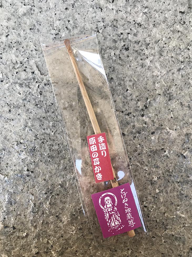 前田専用の耳かき完成!!