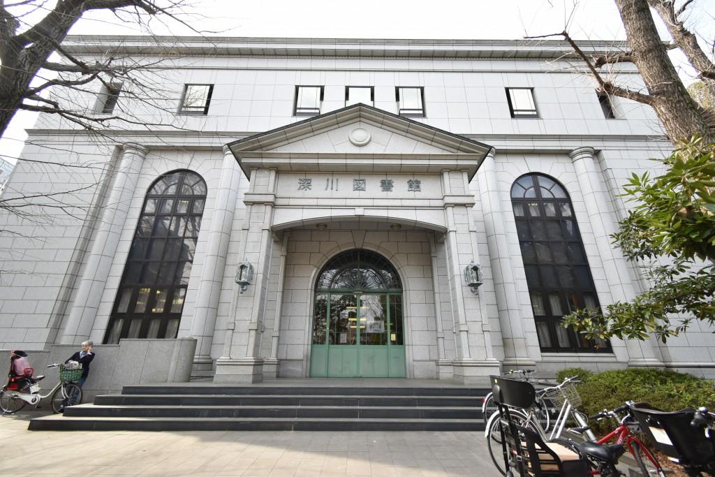 深川図書館。とても歴史の古い図書館です