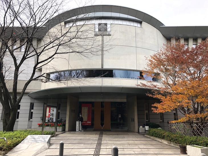 こちらは渋沢資料館。