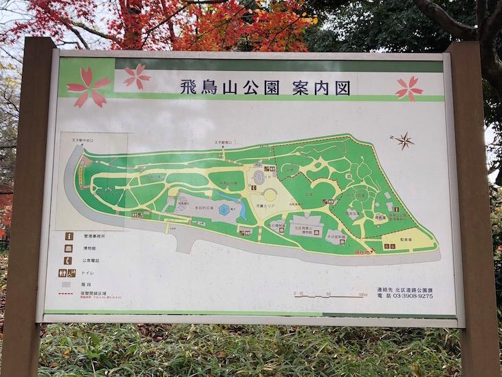 公園の案内図。敷地の広さにびっくり。